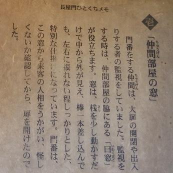 20191012-06.JPG